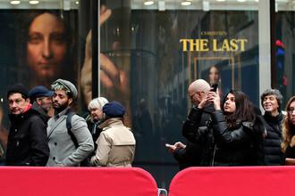 Очередь к картине Леонардо да Винчи «Спаситель мира» перед аукционом в Нью-Йорке, ноябрь 2017 года