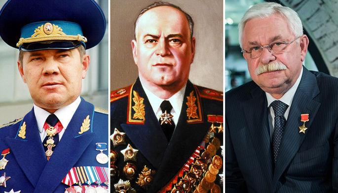 Александр Лебедь, Георгий Жуков и Александр Руцкой