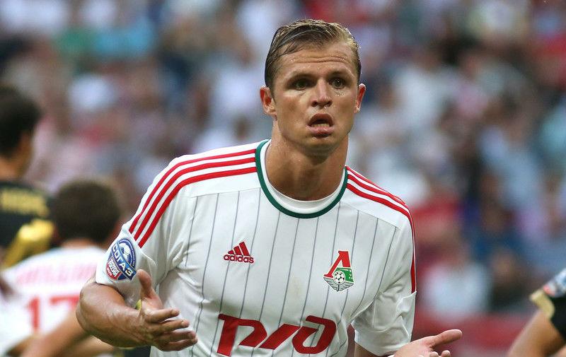 Футболист Тарасов подписал контракт с любительским клубом