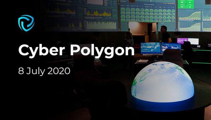 «Тренинг будет особенным»: Cyber Polygon пройдет в онлайн-формате