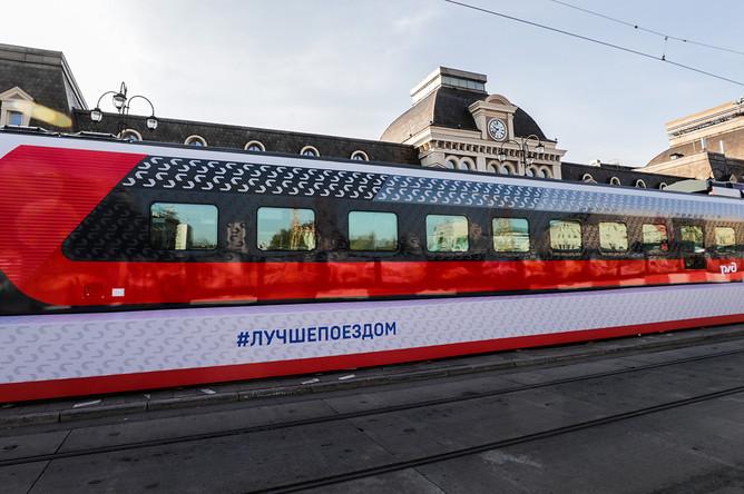 Концепт плацкартного пассажирского вагона для поездов дальнего следования представлен на площади Павелецкого вокзала, 2 октября 2020 года