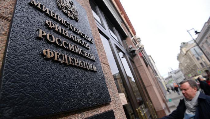 Чертова дюжина: внутренний долг России превысил 13% ВВП