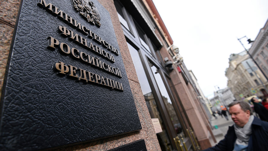 Минфин ожидает получить за три года 546 млрд рублей допналогов от металлургов