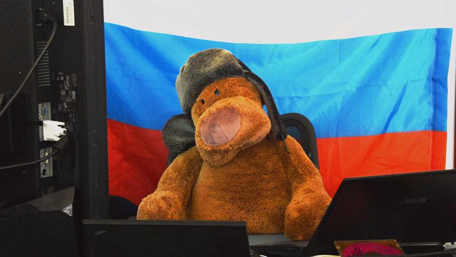 ФБР призвали отчитаться о расследовании «кибератак» РФ