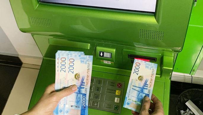 «Нечего сберегать»: почему россиян не спасет рекордная ставка
