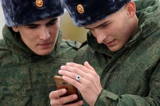 Последний пост: военным запретили смартфоны