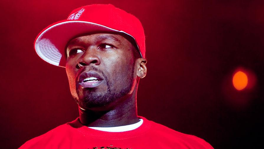 50 Cent во время выступления на музыкальном фестивале в Швейцарии, 2009 год