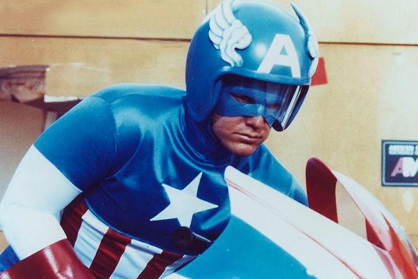 Кадр изфильма «Капитан Америка» (1979)