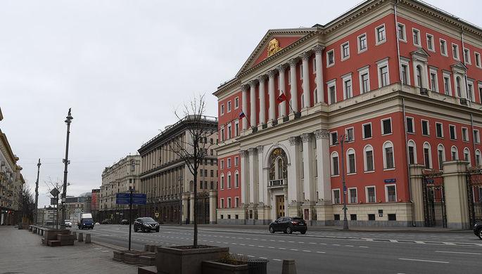 Бюджет Москвы: поддержка бизнеса и выполнение соцобязательств