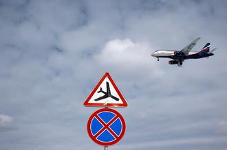 Акции «Аэрофлота» выросли на 7% на фоне отсутствия значимых новостей