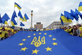 Соглашение об ассоциации с Евросоюзом повысит доверие к Украине