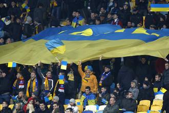 Украинский футбол