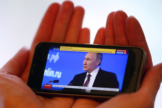 Во время трансляции большой пресс-конференции президента Владимира Путина, 23 декабря 2016 года