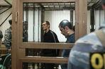 Осужден участник атаки на псковских десантников у высоты 776