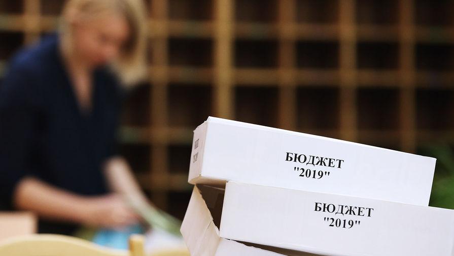 Расходы бюджета вырастут на 1,2 трлн рублей за три года