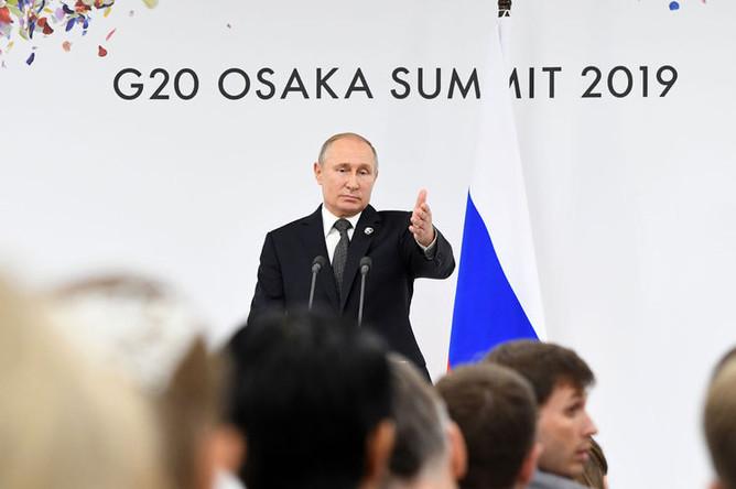 Президент России Владимир Путин на пресс-конференции по итогам саммита G20 в Осаке, 29 июня 2019 года