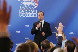Премьер-министр России Дмитрий Медведев на форуме «Кандидат», организованном партией «Единая Россия»