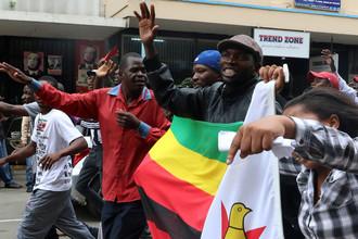 Тысячи людей вышли на улицы Зимбабве, 18 ноября 2017