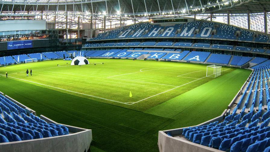 «ВТБ Арена»- стадион «Динамо»