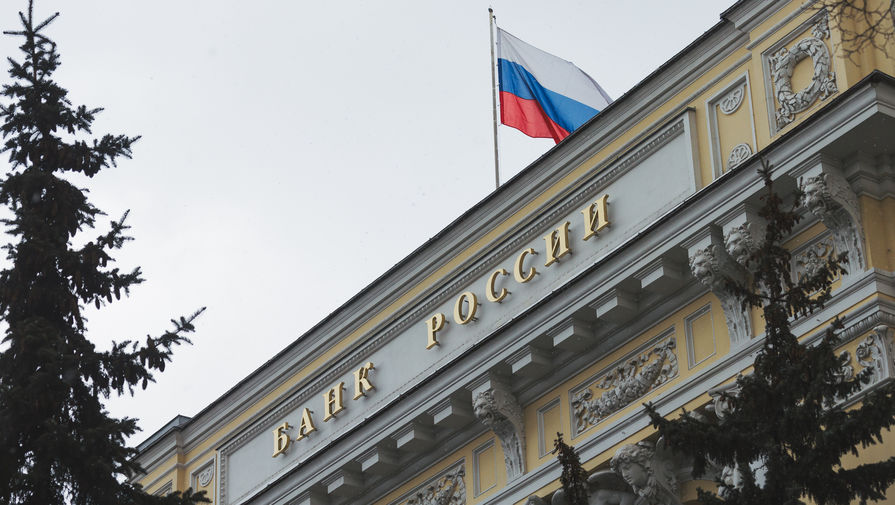 ЦБ предлагает дать возможность россиянам отзывать личные данные СѓРєРѕРјРїР°РЅРёР№