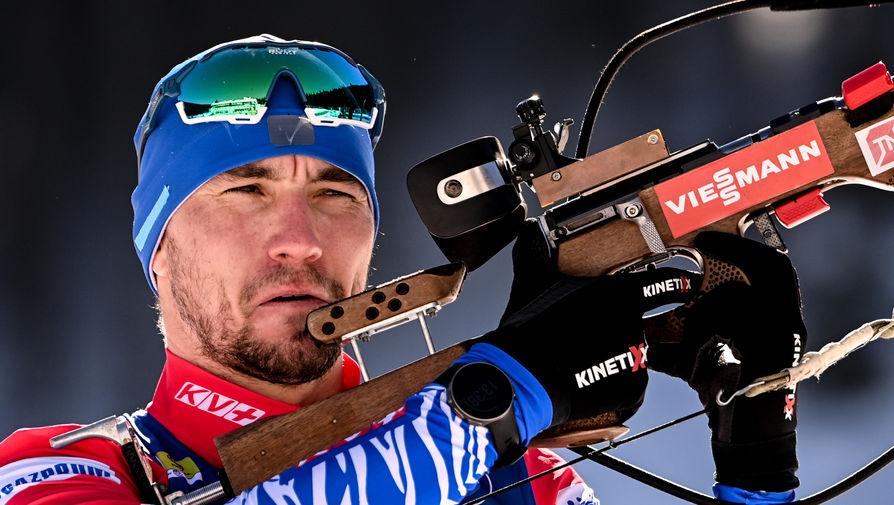 Биатлонист Александр Логинов