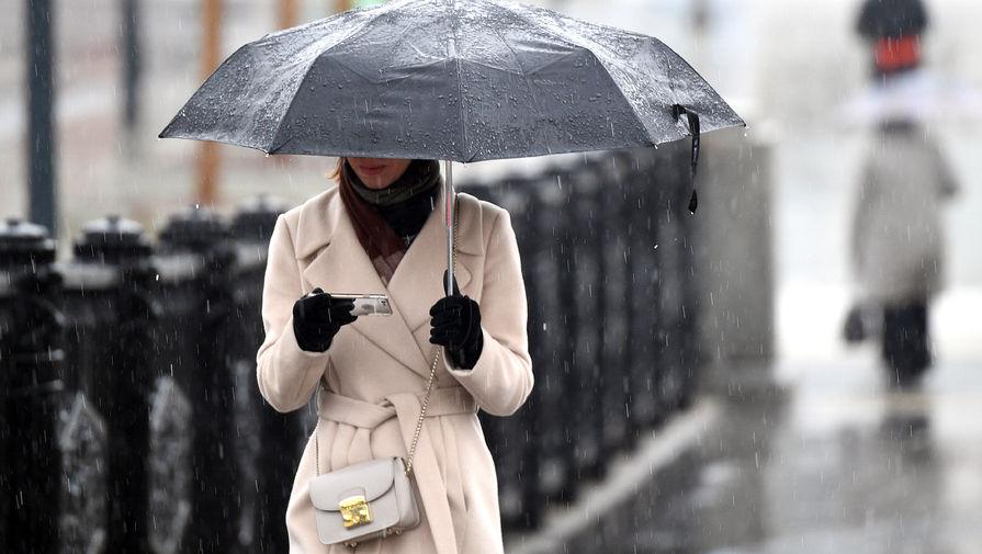 В Москве в субботу ожидается до 12С и небольшой дождь