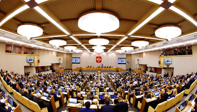 Госдума принимает поправки к Водному кодексу