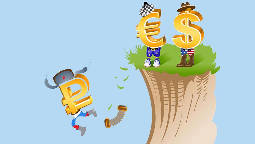 Рубль потерял почти 50 копеек к доллару и евро