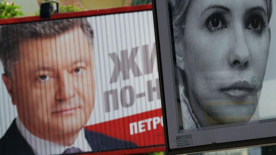 Представитель Порошенко отреагировала на сообщения о его импичменте