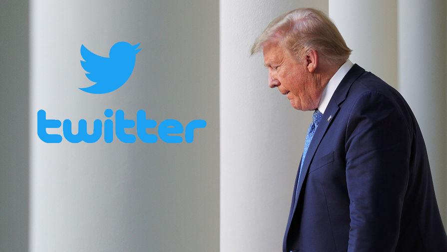 Псаки: в Белом доме не скучают по твитам Трампа