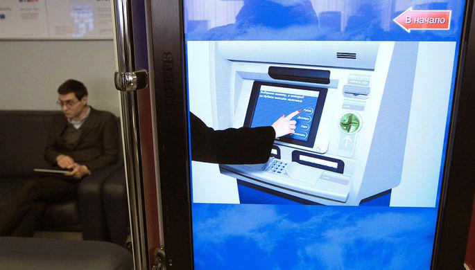 Проспали: банки хотят забирать деньги со счетов россиян