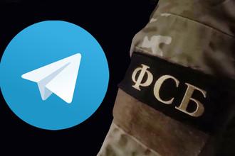 Логотип мессенджера Telegram и нашивка на рукаве оперативника ФСБ, коллаж «Газеты.Ru»