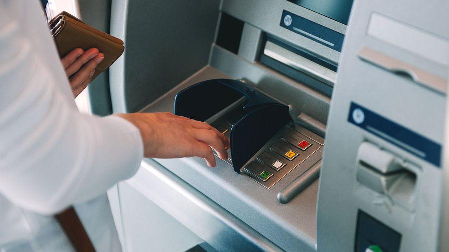 В Роскачестве рассказали, каких банкоматов стоит опасаться