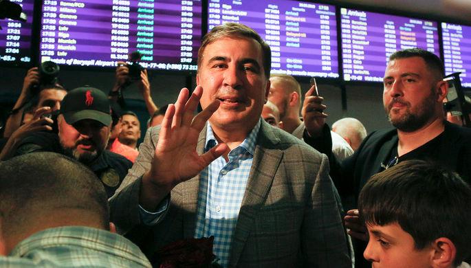 Реформировать постсоветские страны: Саакашвили открывает бюро