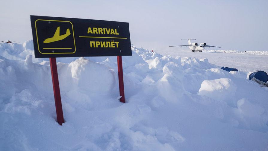 Северные острова: в России проектируют плавучие аэродромы для Арктики