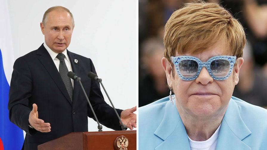 Путин ответил на возражения Элтона Джона