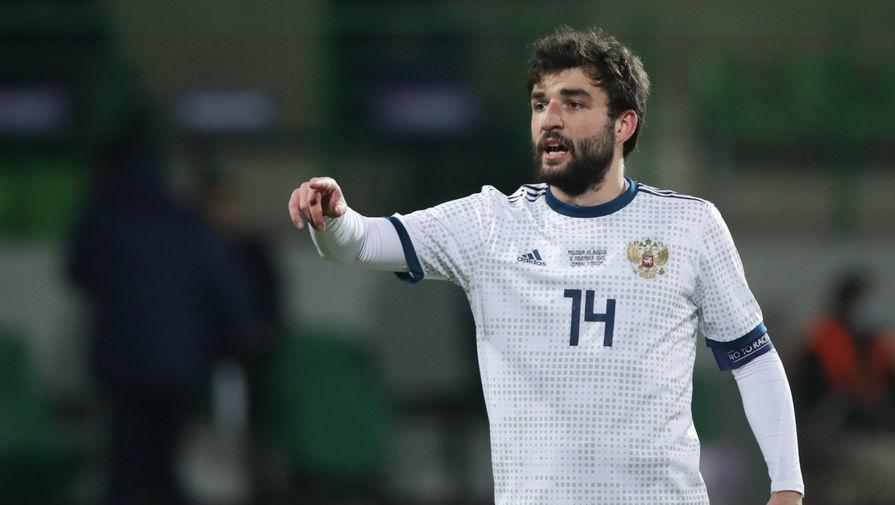 капитан сборной России Георгий Джикия