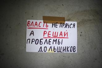 Опубликован новый список проблемных строек на территории Московской области
