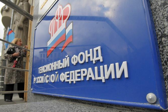 ПФР отреагировал на информацию о задержании замглавы фонда