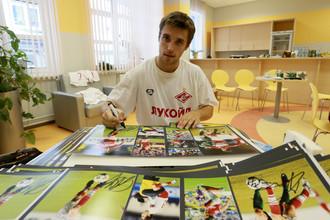 Футболисты «Спартака» раздали не одну сотню автографов