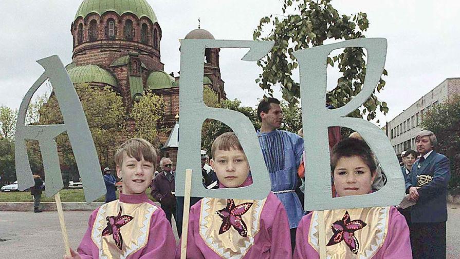 Фольклорный праздник в эстонской Нарве в рамках Дней русского просвещения (2001 год)