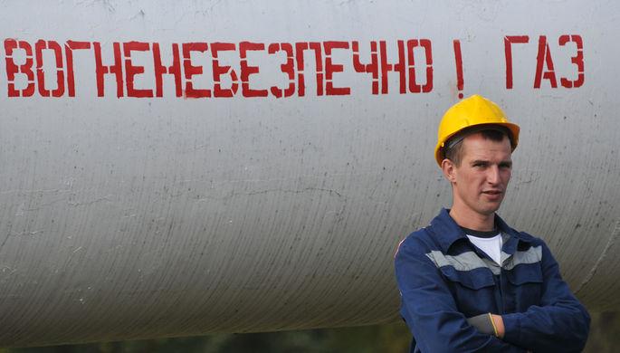 Газовое обнуление: Россия решила перехитрить Украину