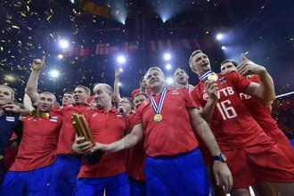 Сборная России по волейболу с золотыми медалями чемпионата Европы