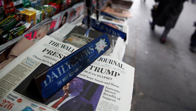 Задушить критиков: Трамп отказался от либеральных газет