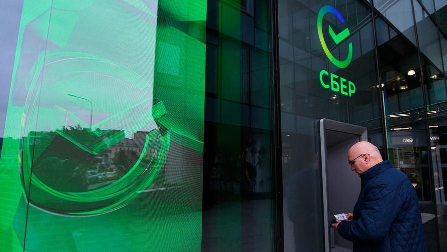 Goldman Sachs оценил стоимость экосистемы Сбера