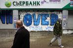 Покупателем украинской «дочки» Сбербанка стал британец Гуцериев