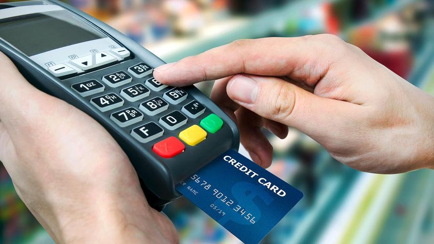 Россиян стали чаще обманывать с помощью банковских карт