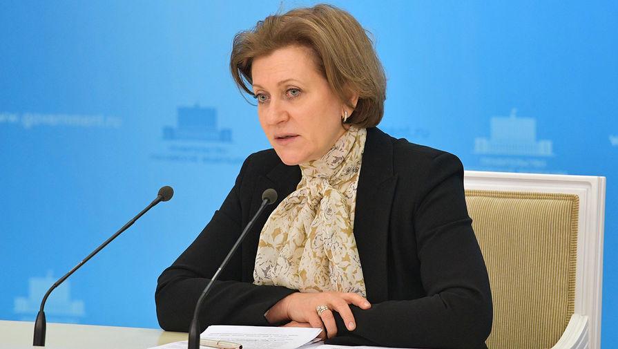 Глава Роспотребнадзора сообщила о новых штаммах коронавируса