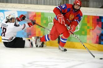 Сборная России обыграла американцев во второй раз на турнире