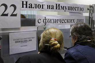 Чиновники предлагают публиковать в интернете «черные списки» налогоплательщиков
